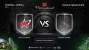 CDEC Gaming vs Young Dumb, The International CN QL [Adekvat]