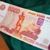 взять займ 5000 рублей срочно на карту без отказ