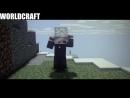 Minecraft-Клип''Орден Феникса' (Music Video)@109_HD.mp4