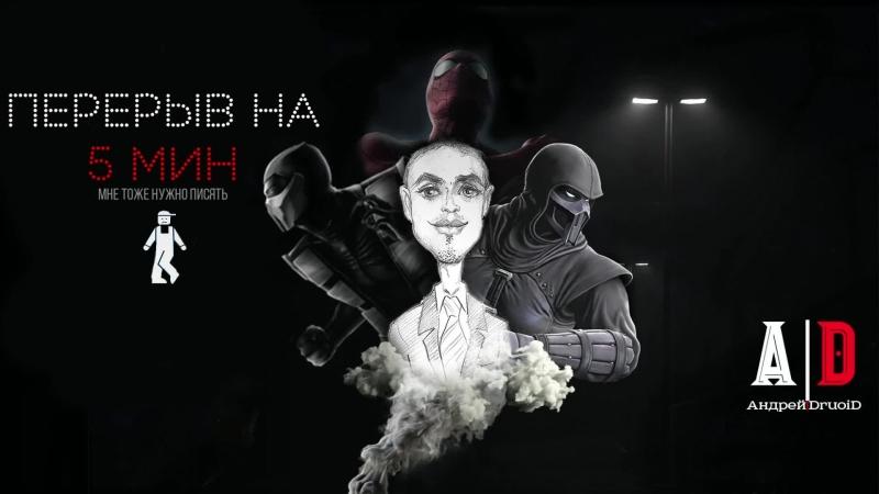 Total War:Arena🔔 De mortuis aut bene, aut nihil - О мертвых или хорошо, или ничего (с)