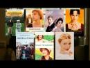 Экранизации романов Джейн Остин - Мэнсфилд-парк. 1999г