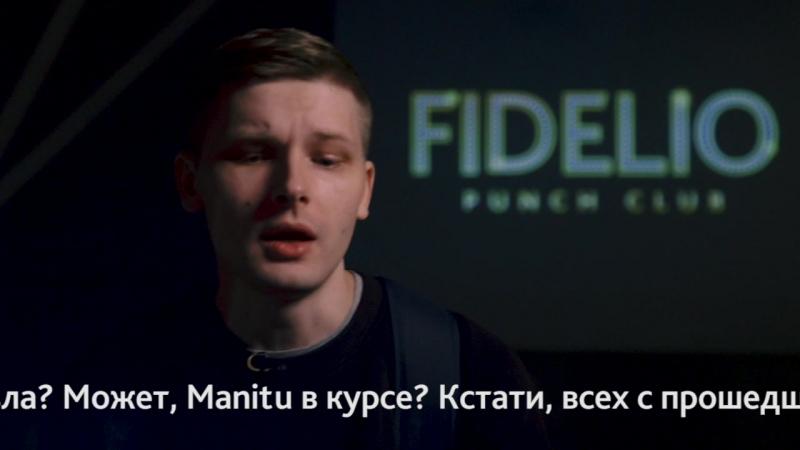 S1e16 | Мнение судей | Владимир Аладьин
