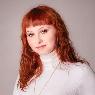 Елена Трусова