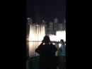 Поющие фонтаны Дубай январь 2018