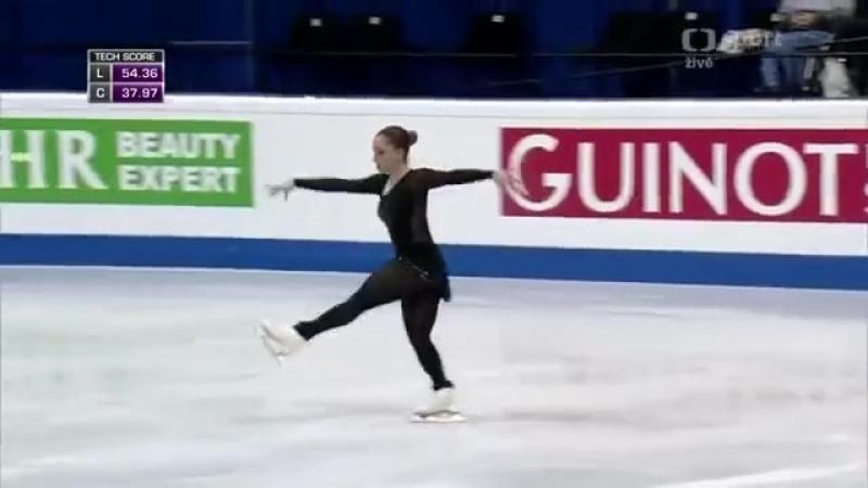 Giada RUSSO ITA Free Skate European Figure Skating Championships 2016