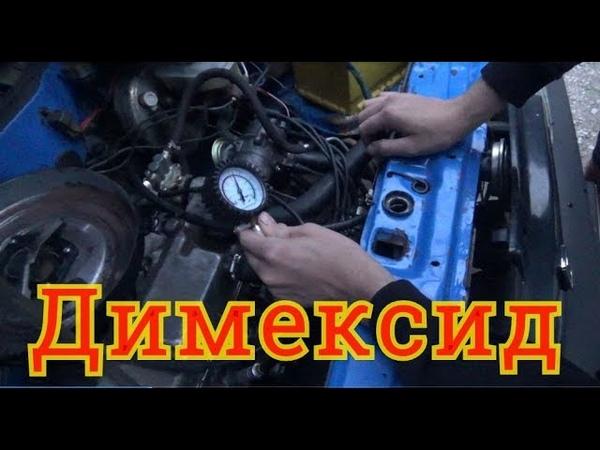 Димексид убил двигатель. Задиры в цилиндрах.