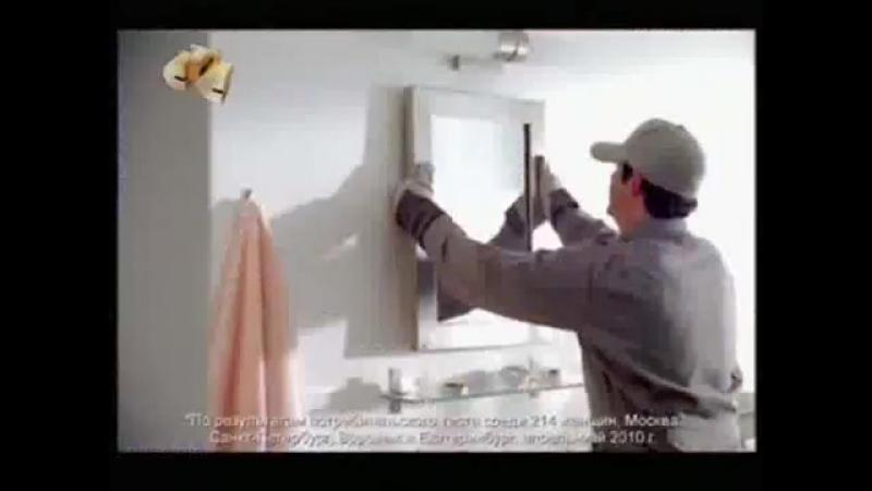 Реклама (СТС, 21 августа 2012)