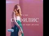Реклама Durex, Это Вика и у неё сифилис (ModernTalking)