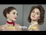Красота по-ирландски за 100 лет