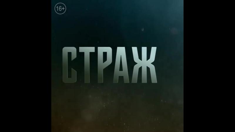 Лига Справедливости - ТВ - ролик (2017)