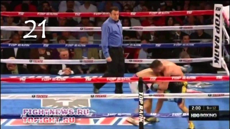 40 ударов ниже пояса от Салидо в бою с Василием Ломаченко
