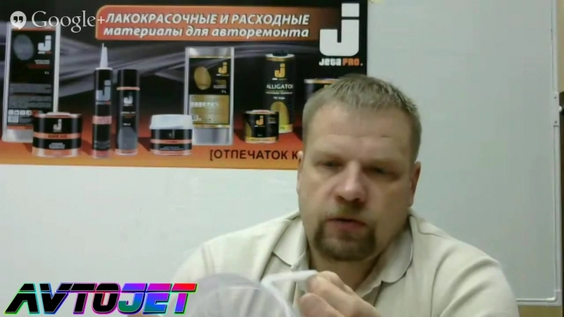 Специальные материалы Jeta Pro очистители обезжириватели и разбавители