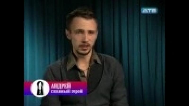 Мое участие в скандальном реалити шоу спокойной ночи мужики - 2 серия