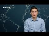 [Навальный LIVE] 5 млрд на сим-карты для ФСБ