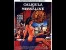 Калигула и Мессалина (1981)