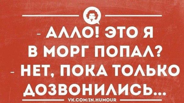 Фото №456250477 со страницы Ксении Глуховченко
