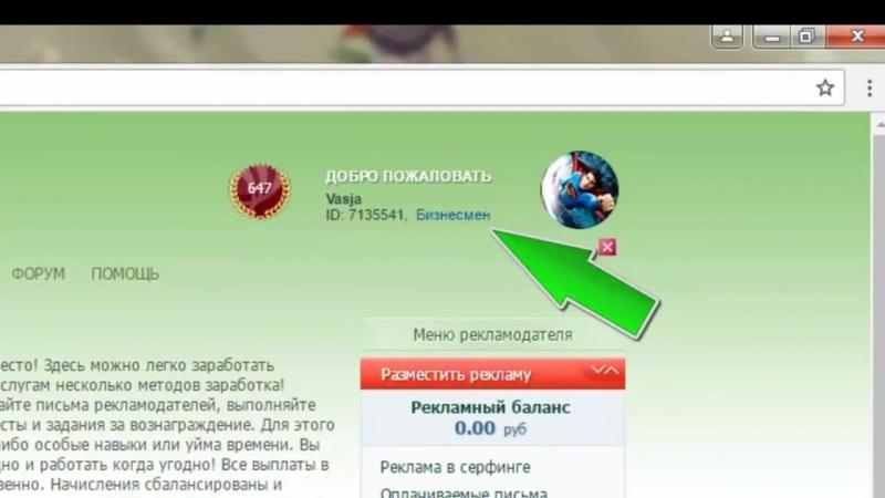 Как зарегистрироваться на SEO Sprint goo.glVs7MuN