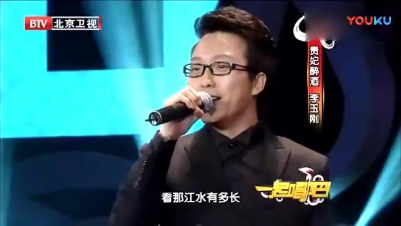 Счастливый край родной, группа Ань и Цибин с Ли Юйганом,《幸福家乡》, 安与骑兵, 李玉刚