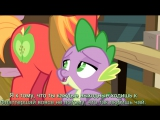 My Little Pony: FiM | Сезон 8, серия 10 — The Break Up Breakdown [HD] [русские субтитры] [Слив]