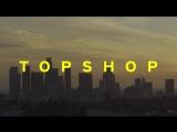Topshop SS18