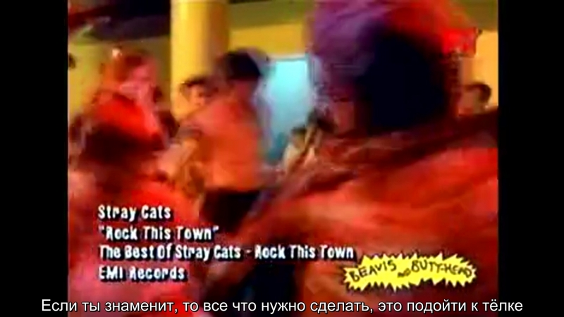 Beavis and Butt-Head on Stray Cats - Rocking This Town