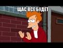 Артём Поплавков live