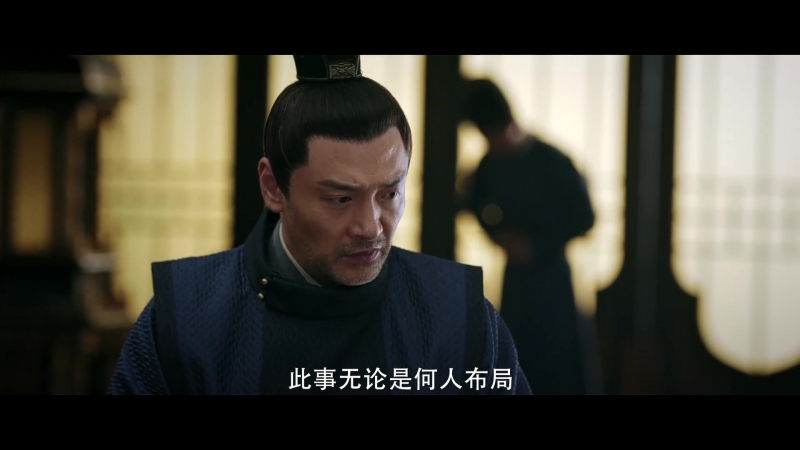 The Rise of Phoenixes EP02 WEB-DL