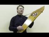 Дм.Парамонов-концерт16.11.17 (4) БЫЛИНА