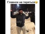 tm_prikol___BdRus6eHMfx___.mp4