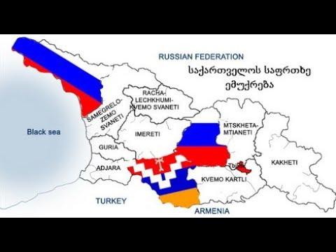 Армения первый враг Грузии.სომხეთი არის საქართველოს მტერი