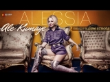 Alessia - Ale kumaye Lyric (2012)