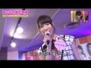 HKT48 no Hokamina ep43 (от 17-го февраля 2018 года)