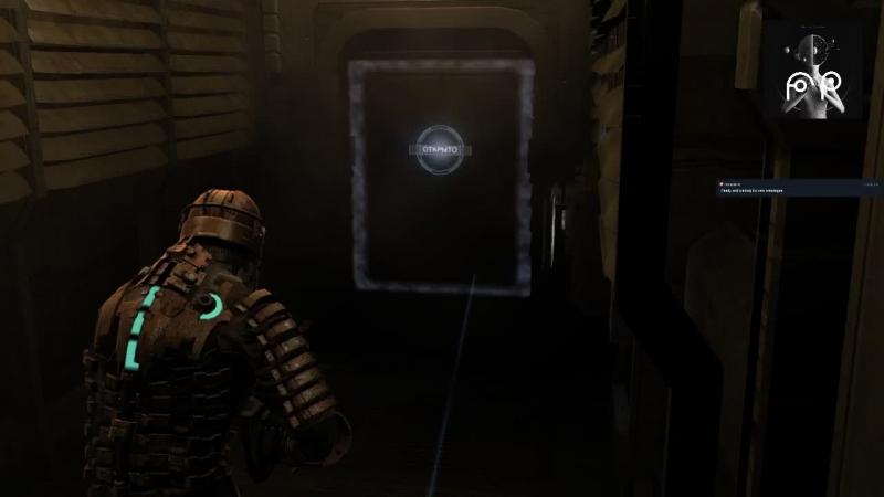Dead Space - Опасные примеси