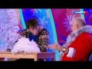 Игорь Маменко и Геннадий Ветров. Старый Новый год
