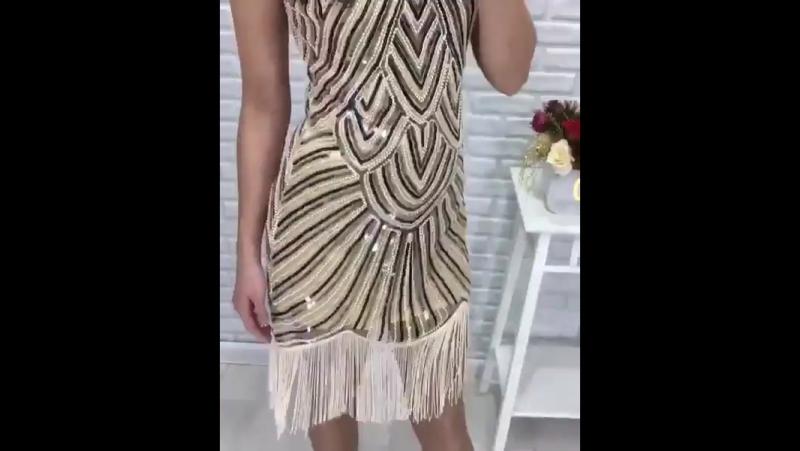 Модное платье в стиле Гэстби