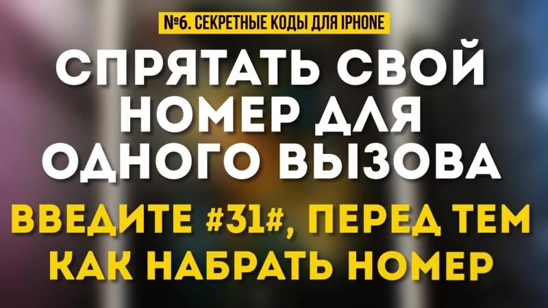 [AdMe.ru - Сайт о творчестве] 10 Тайных Функций Смартфона, Которые Можно Испробовать Прямо Сейчас