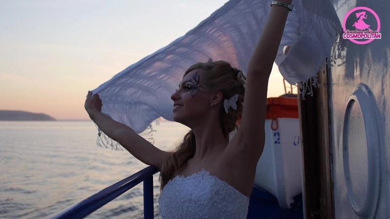 Сбежавшие Невесты COSMOPOLITAN