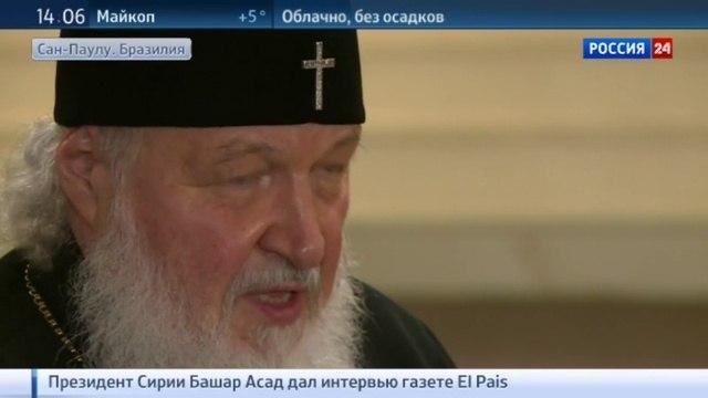 Новости на «Россия 24» • У самолета Патриарха лопнуло лобовое стекло