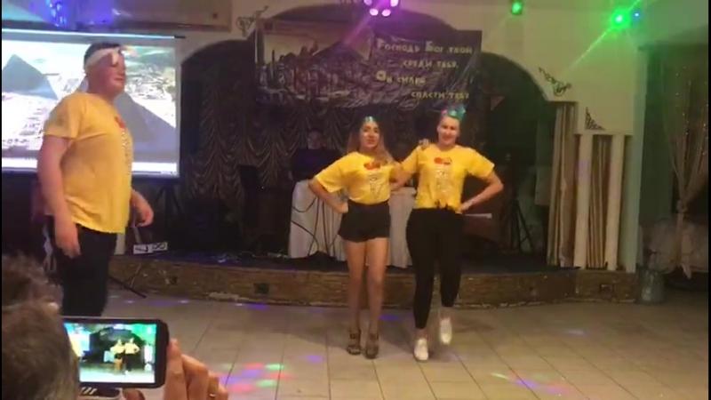 Танец Рассея