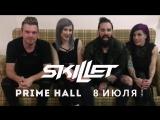 Приглашение на концерт от Skillet. 08.07.18 Prime Hall