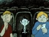 Пиф-паф, ой-ой-ой! 1980 Режиссеры Виталий Песков, Гарри Бардин короткометражный, анимация