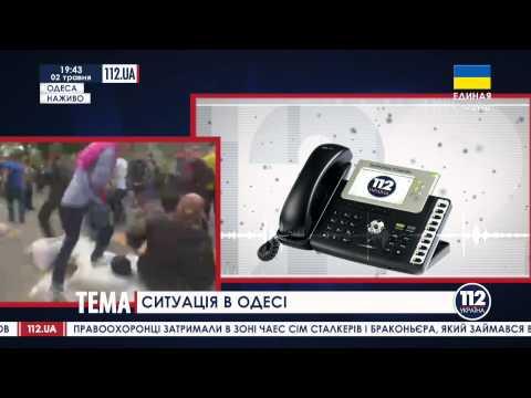 Вечер в Одессе 2 мая. Горит Куликовое поле и Дом профсоюзов - сюжет телеканала 112 Украина