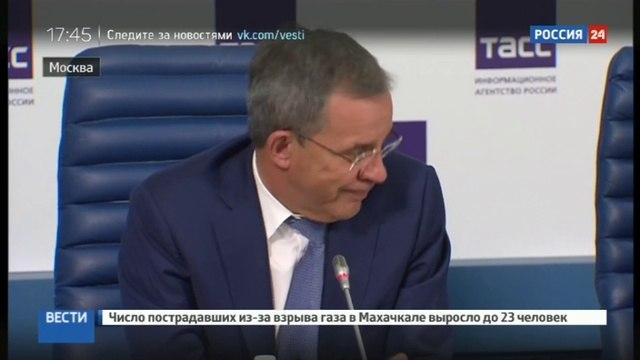 Новости на «Россия 24» • Тьерри Мариани: всем, кто говорит о Крыме, как об оккупированной территории, лучше лично туда приеха