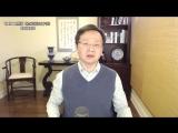 """军中""""深喉""""泄贵州军机坠毁的真正原因;工业革命为何没发生在中国(20180202第306期) - YouTube"""