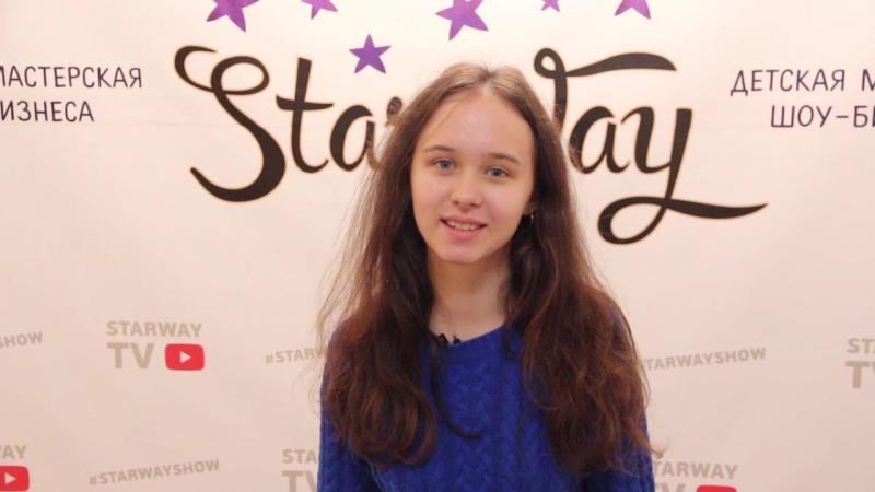 Яна Даньшина Media Star старшая группа