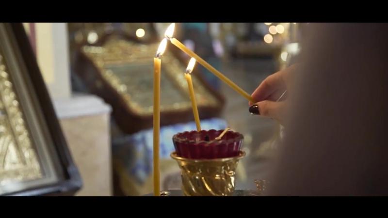 Первые шаги в храме 08 - Удмуртия православная
