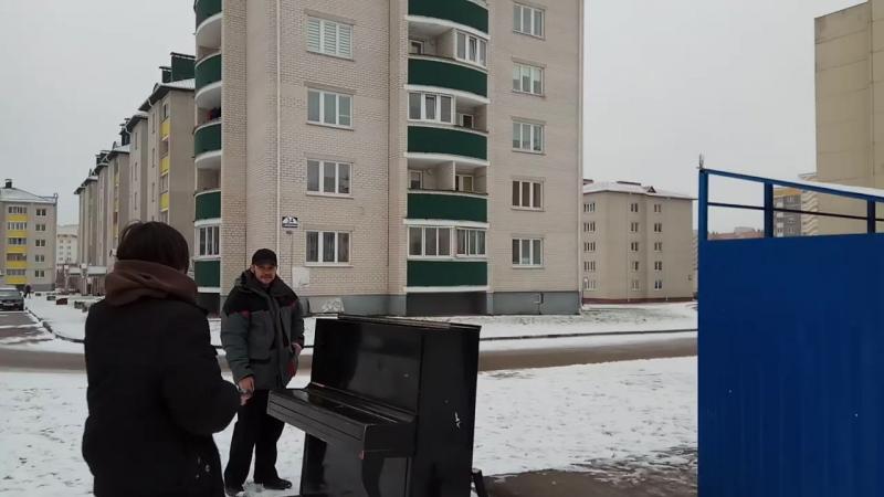 Взрываем рояльку