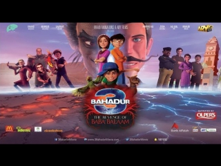 3 (Teen) Bahadur- The Revenge of Baba Balaam 2016 - Pakistani 3D Animated Movie