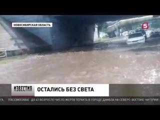 В Новосибирской области ликвидируют последствия сильной грозы
