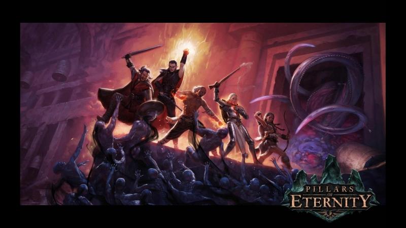 Pillars of Eternity: ➤➤Команда Ди◄◄